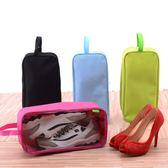 《WEEKEIGHT》簡約時尚透明視窗手提收納袋/鞋袋