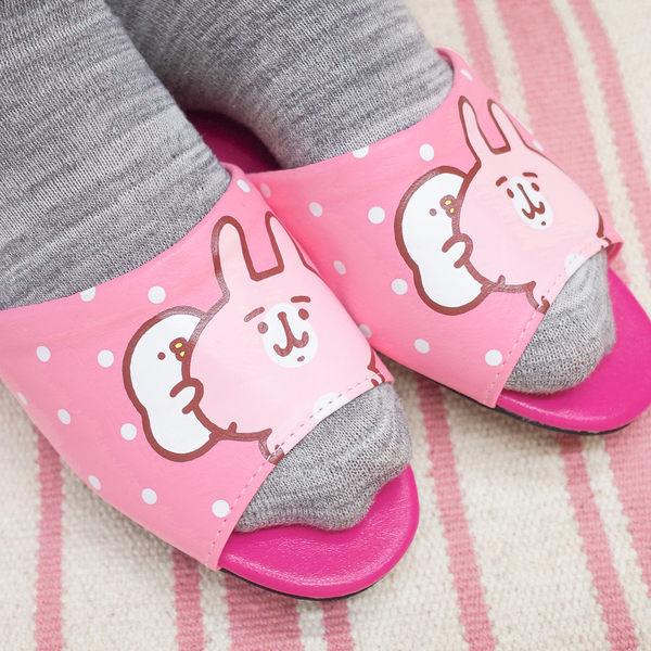 PGS7 卡娜赫拉系列商品 - 卡娜赫拉 Kanahei P助 躲身後 室內 拖鞋 室內拖 兔兔【SFV71684】