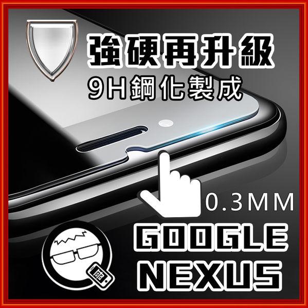 [Q哥] Google 谷歌 9H硬度鋼化玻璃保護貼【實摔影片+現貨】A01 Nexus 5 6 5X 6P