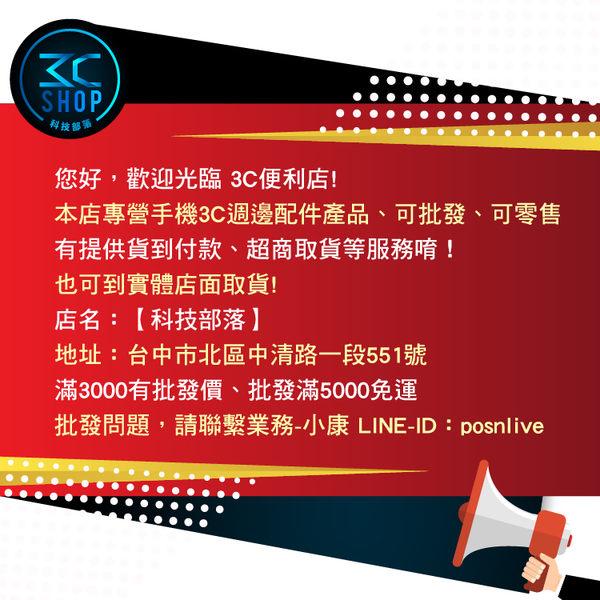 3C便利店 iPhone 6 /6S 防摔抗震 氣墊手機套軟殼 保護套 透明空壓殼 氣壓殼 360全包 可水洗