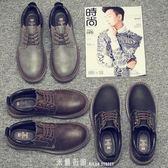 男鞋夏季透氣馬丁鞋男低筒大頭休閒皮鞋韓版潮男短靴子百搭潮鞋 「米蘭街頭」