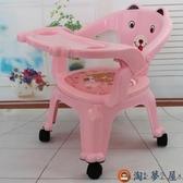 寶寶叫叫椅多功能兒童餐椅靠背椅卡通凳子【淘夢屋】
