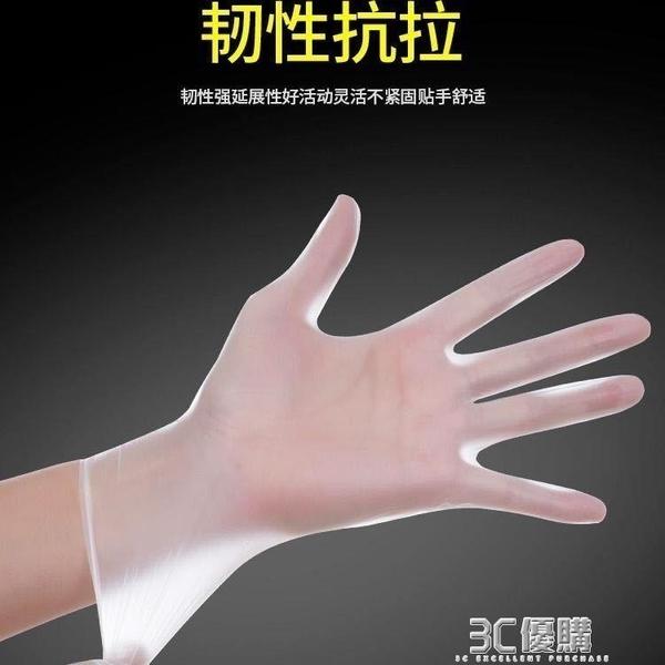 一次性手套食品級餐飲非pvc非橡膠食用廚房專用烘焙揉面透明100只 3C優購