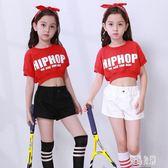 女童爵士街舞練功服T恤套裝夏季女童舞蹈服兒童嘻哈表演服裝 LC618【優品良鋪】