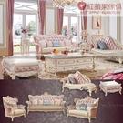 [紅蘋果傢俱]美式歐式 客廳B88#沙發1+2+3(貴妃/腳踏) 套組 沙發 皮沙發 沙發組