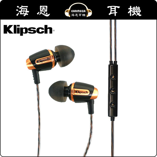 【海恩數位】美國 Klipsch Reference S4i  In-Ear Headphones  附線控 for iPhone / iPad / iPod  褔利品出清