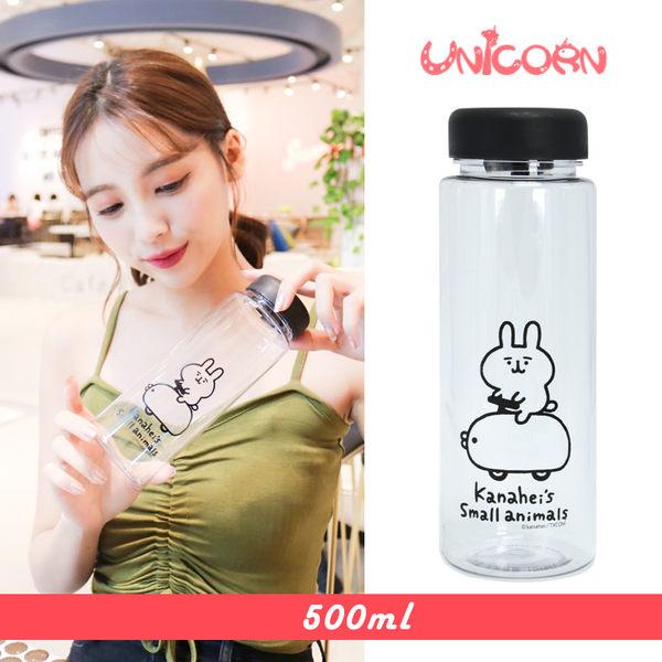 正版卡娜赫拉的小動物 環保無毒Tritan冷水壺 水瓶 500ml Unicorn手機殼