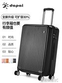 登機箱 桿箱女20寸萬向輪登機箱男可擴展小型行李箱輕便旅行箱24寸YTL