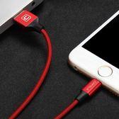 優樂居生活館蘋果x數據線超短款便攜iPhone8充電線器6s單頭plus手機加長7p正品