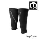 MICO 彈性透氣腿套AC1130/城市綠洲(義大利、透氣、吸濕排汗、彈性)