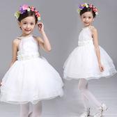 兒童禮服 童裝女童夏季新款公主裙女孩連衣裙兒童裙子蓬蓬演出禮服裙中大童【父親節禮物鉅惠】