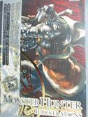 【書寶二手書T9/藝術_ZHD】Monster Hunter Hunting Illustr Ations_日文書_Ca