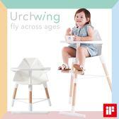 【Urchwing Chair】0-70歲兒童成長型餐椅(不含木馬)(現貨+預購)
