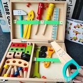 男孩寶寶3-4-5歲6生日禮物兒童益智拆裝擰螺絲套裝仿真拼裝工具箱 卡布奇諾