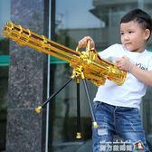 黃金加特林水彈槍連發機關槍軟彈兒童電動玩具槍WD 魔方數碼館