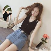 針織吊帶背心雙肩帶女外穿2019夏季新款修身紐扣V領無袖打底上衣『韓女王』