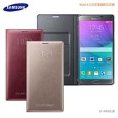 ◇SAMSUNG GALAXY Note 4 N910U 原廠 LED 星炫顯示保護套/智能保護套/電池蓋皮套/保護殼/保護套
