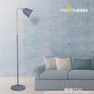 北歐馬卡龍落地燈創意ins風客廳臥室書房現代簡約立式台燈 露露日記
