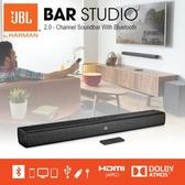【JBL】Bar Studio 2.0 藍芽聲霸喇叭