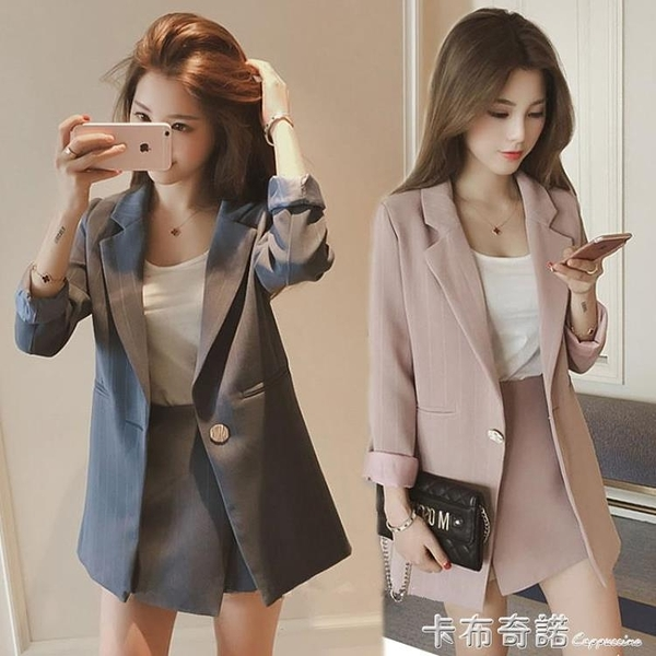 新款條紋西裝外套女收腰時髦名媛氣質女士chic西服三件套 卡布奇諾