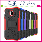 三星 Galaxy J7 Pro 5.5吋 輪胎紋手機殼 全包邊背蓋 矽膠保護殼 支架保護套 PC+TPU手機套 炫紋後殼