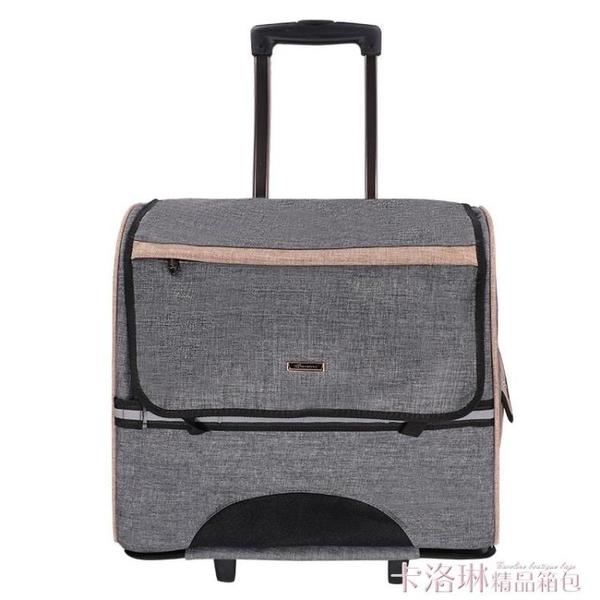 DODOPET寵物拉桿箱 泰迪狗狗外出拉桿包多用途雙肩背包貓咪行李箱 MKS新年慶