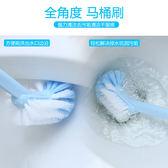 馬桶刷無死角潔廁刷中毛廁所刷子