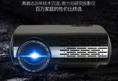奧普達2019新款投影儀家用辦公投影機高清1080p手機無線wifi投影儀微型   MKS交換禮物