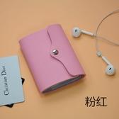便攜韓版小卡包多卡位銀行卡套情侶女士卡片包女式卡夾男士名片夾