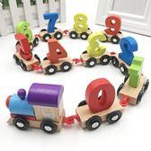 玩具車 寶寶兒童木質拼裝拖拉小火車益智積木男女孩玩具車2-3-4歲【全館九折】