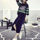 早秋女裝2019年新款初秋洋氣韓版時尚氣質減齡網紅兩件套裝裙子潮 漾美眉韓衣