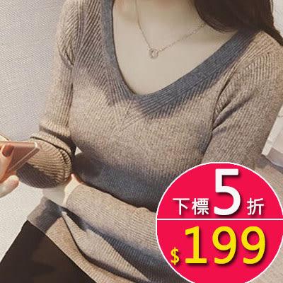 針織衫   韓版V領純色修身顯瘦長袖打底針織衫  韓依紡