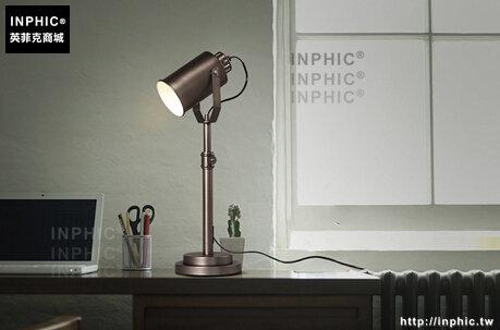 INPHIC- 現代簡約護眼學習閱讀工作北歐創意金屬時尚辦公室書桌檯燈_S197C