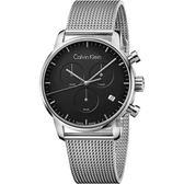 Calvin Klein CK City 都會紳士計時手錶-黑/43mm K2G27121