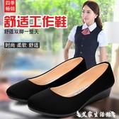 坡跟鞋萬和泰新款老北京布鞋女鞋單鞋坡跟套腳工作鞋職業舒適黑色布鞋 艾家