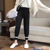 針織哈倫褲女褲新款秋冬九分奶奶褲煙管褲女寬鬆休閒蘿卜褲潮  poly girl