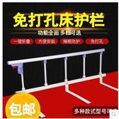 六檔免打孔加厚鋁合金不銹鋼護欄折疊床邊通用兒童老人扶手防摔圍擋欄