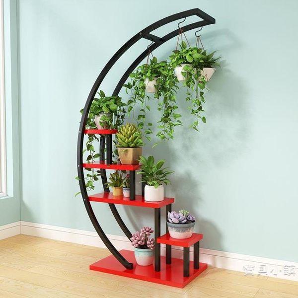 花架新款客廳家用花架子多層室內省空間陽台裝飾置物架鐵藝花盆架【限時八五折】