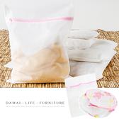 【小麥購物】中方形 大方形 超大款 洗衣網 洗衣袋【Y144】護洗袋 晾曬袋 分隔袋 網隔袋