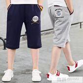 男童褲子七分褲中大童夏季薄款純棉童裝男孩短褲兒童寬鬆運動中褲 韓慕精品
