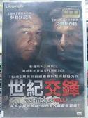 挖寶二手片-G13-052-正版DVD*電影【世紀交鋒】-勞勃狄尼洛*艾爾帕西諾