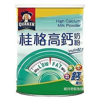 桂格 高鈣 奶粉 750g【康鄰超市】
