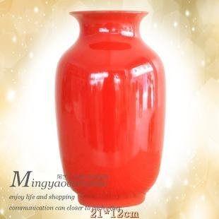 陶瓷 工藝品 婚慶禮品 家居裝飾 全紅 吉祥顏色釉花瓶 擺件