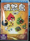 挖寶二手片-P08-217-正版DVD-動畫【憤怒鳥 第二季 第二輯】-
