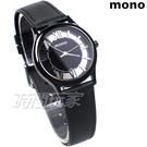 mono 羅馬 鏤空 精美時尚 設計美學 藍寶石水晶 真皮錶帶 小羊皮 女錶 黑色 5003B鏤槍小