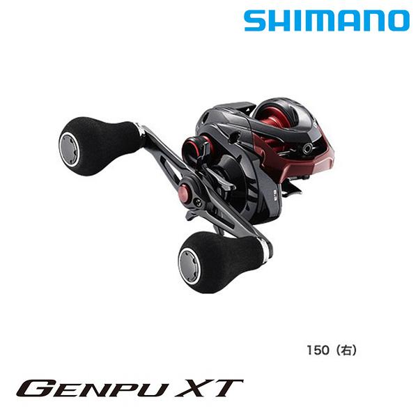 漁拓釣具 SHIMANO 20 GENPU XT 200型 [兩軸捲線器]