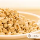 【味旅嚴選】 薏仁 Pearl Barley 300g