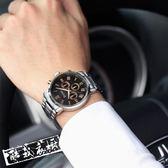鐘錶/手錶 手錶日歷防潑水正韓時尚表運動商務鋼帶男表皮帶石英男士手錶薄
