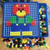兒童玩具拼插積木早教益智蘑菇釘拼圖3-4-5-6周歲男女孩寶寶禮物 卡布奇諾igo