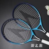 兒童網球拍青少年初學套裝單人訓練拍兒童網球拍3-15歲 qz4412【野之旅】